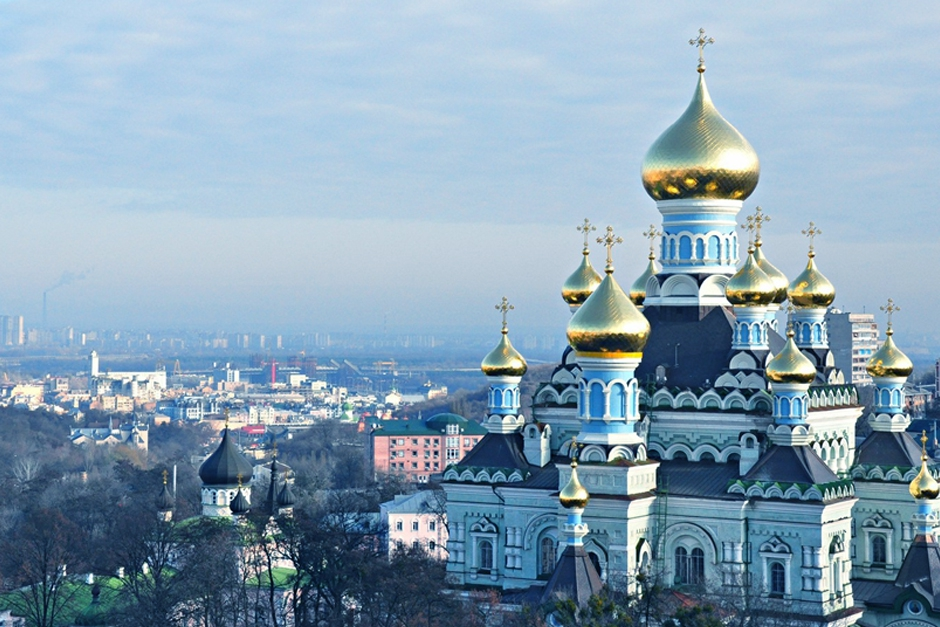 La nuova Kiev